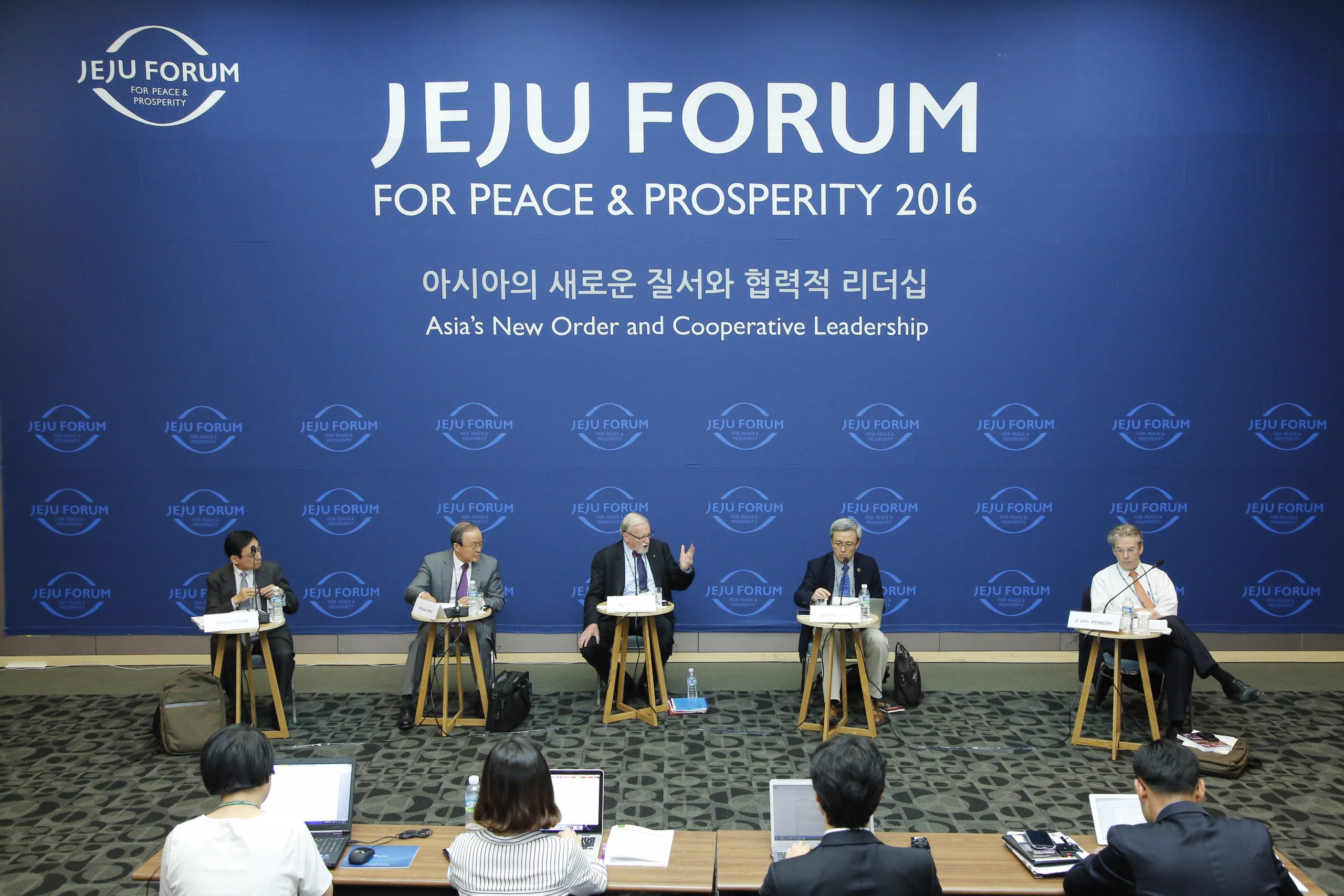 APLN at the 11th Jeju Forum 2016