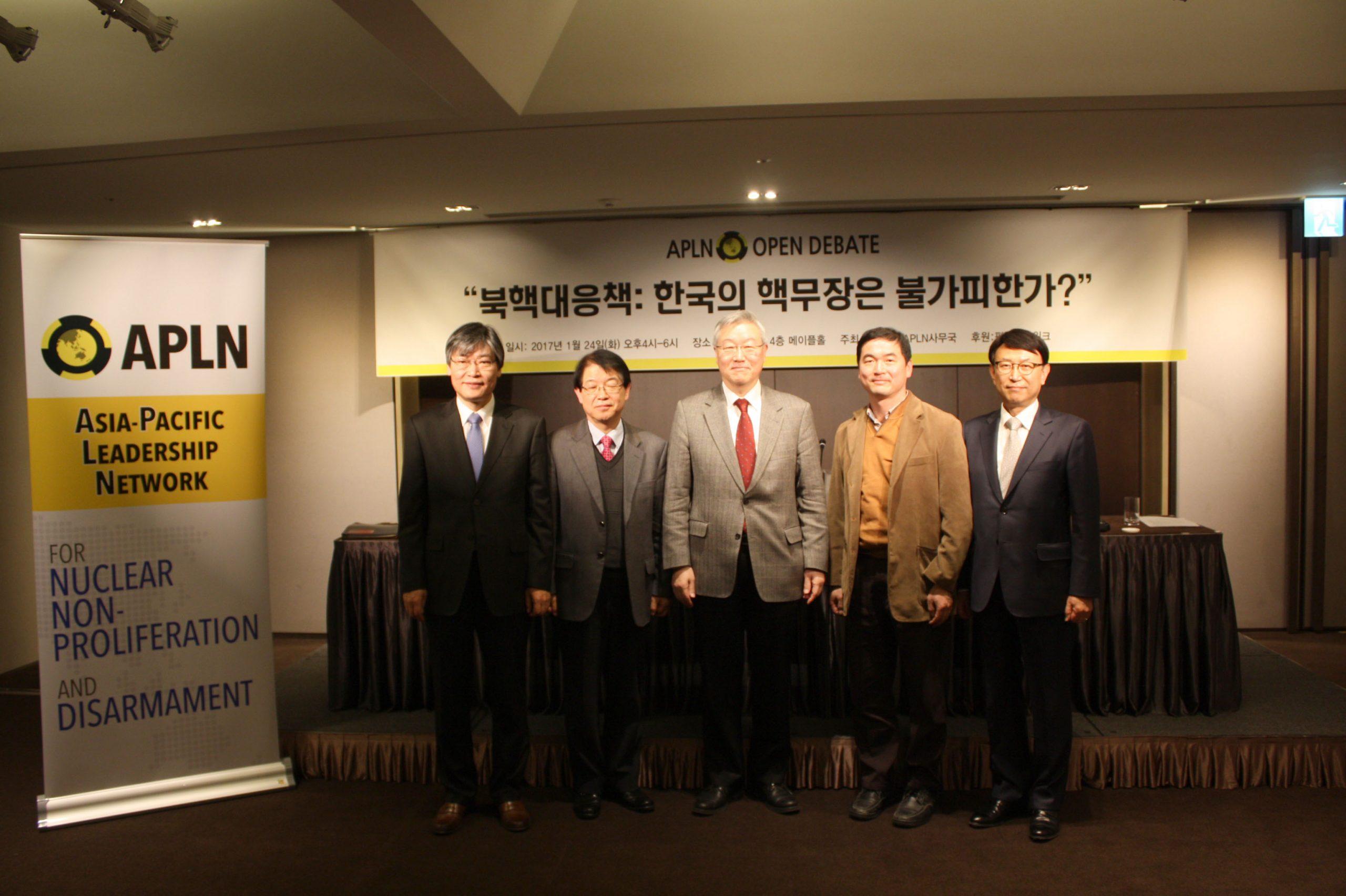 APLN Open Debate in Seoul