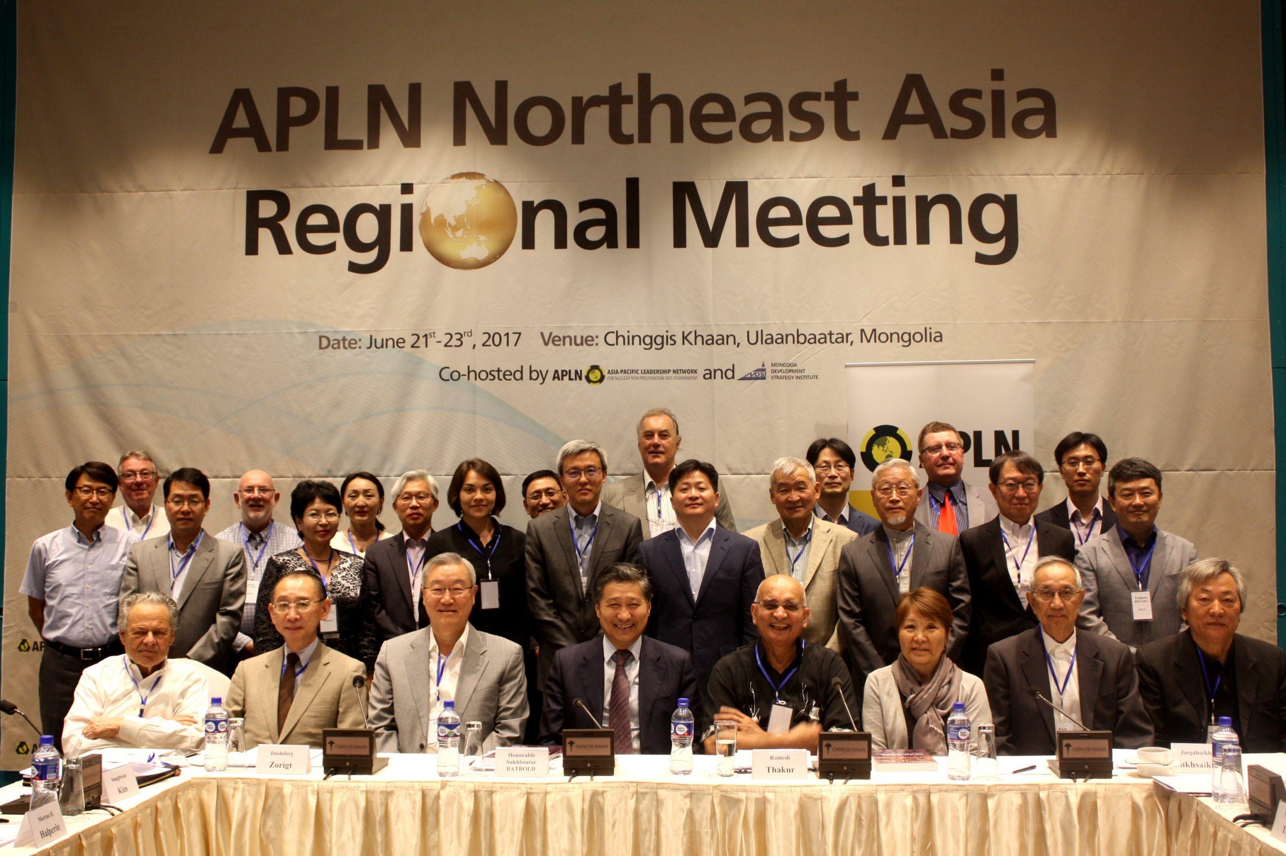 Northeast Asia Regional Meeting 2017