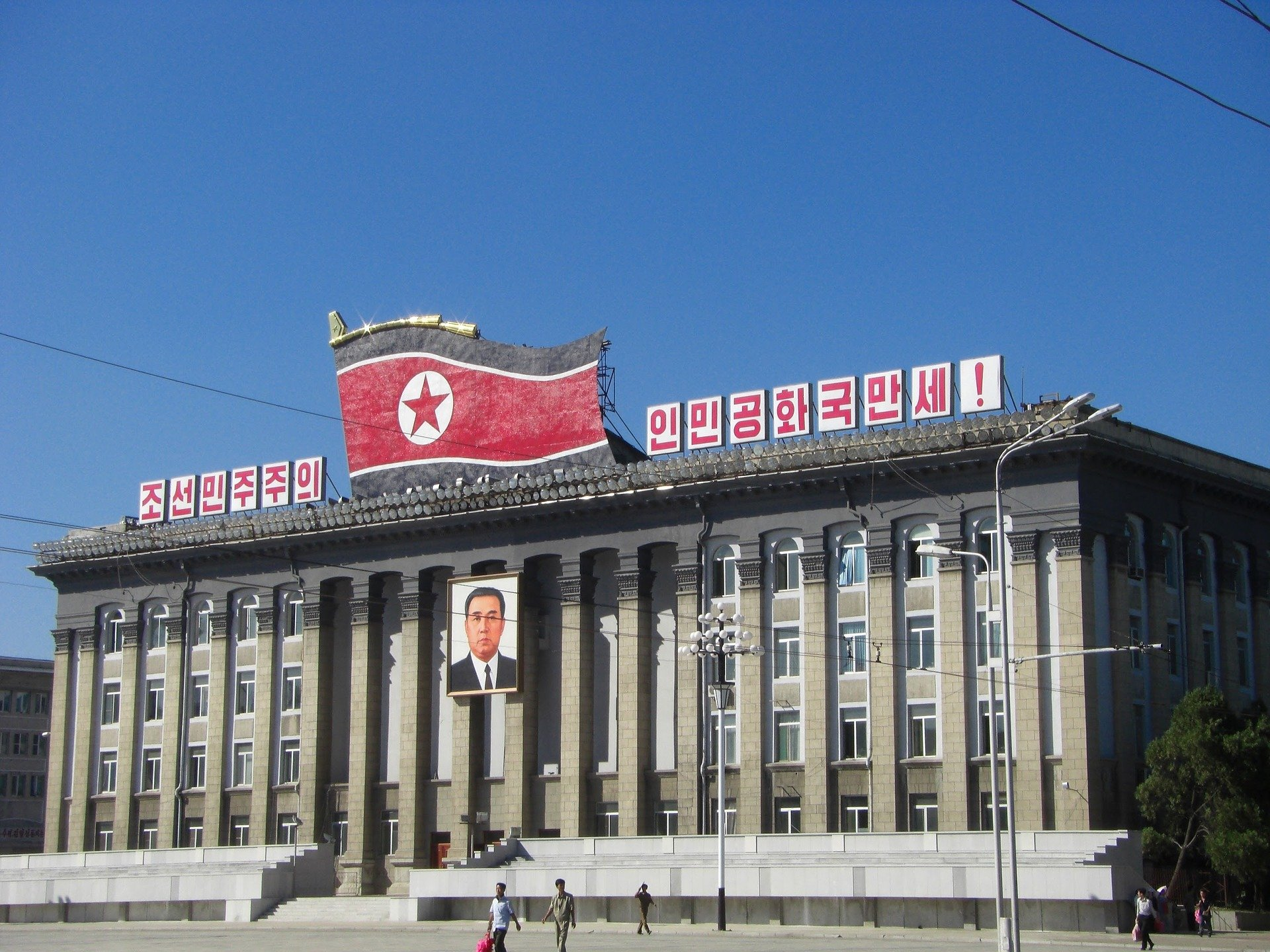 Energy Insecurity in the DPRK