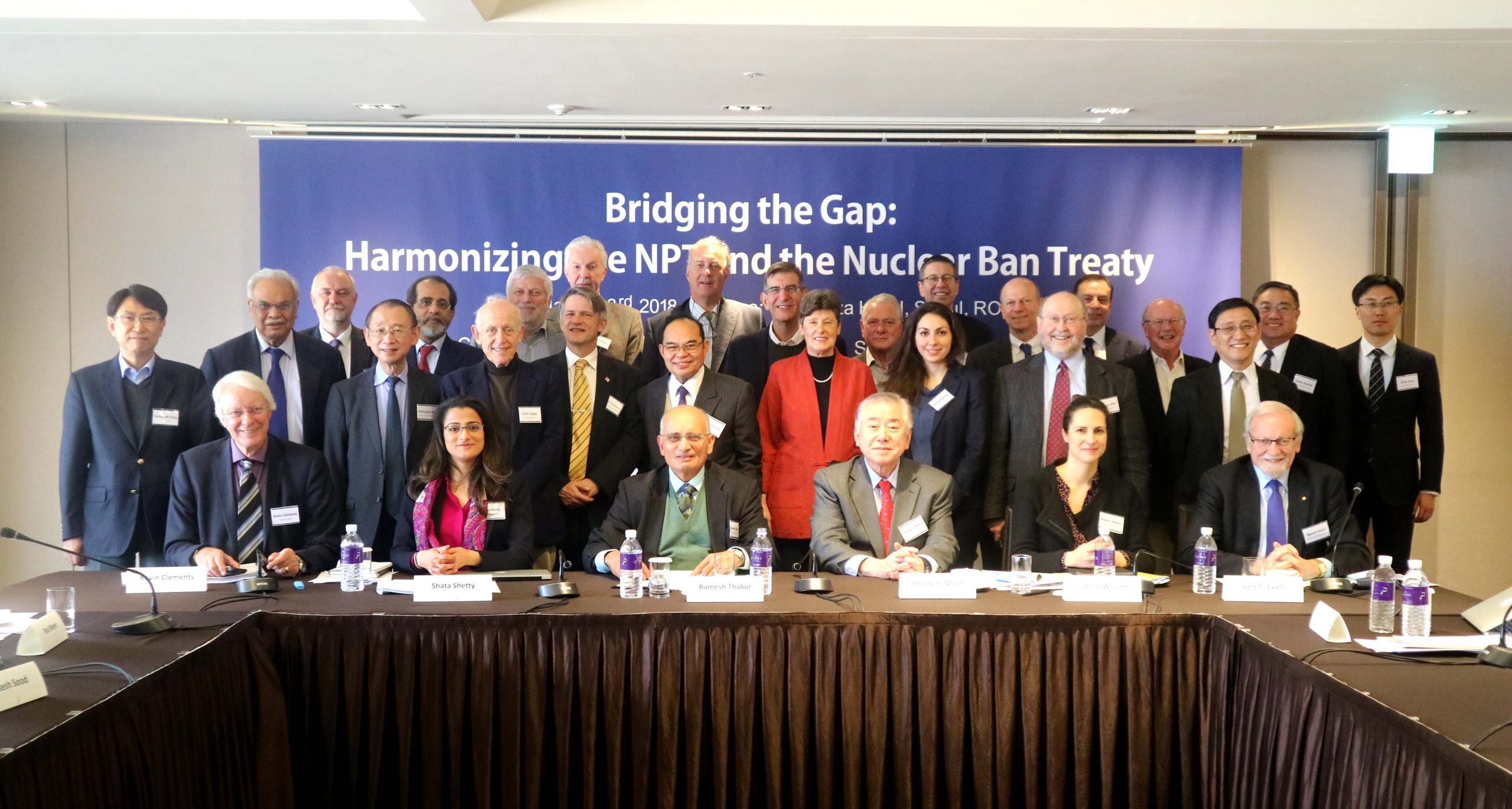 [Workshop] Closing the Gap: Harmonizing the NPT and the Nuclear Ban Treaty