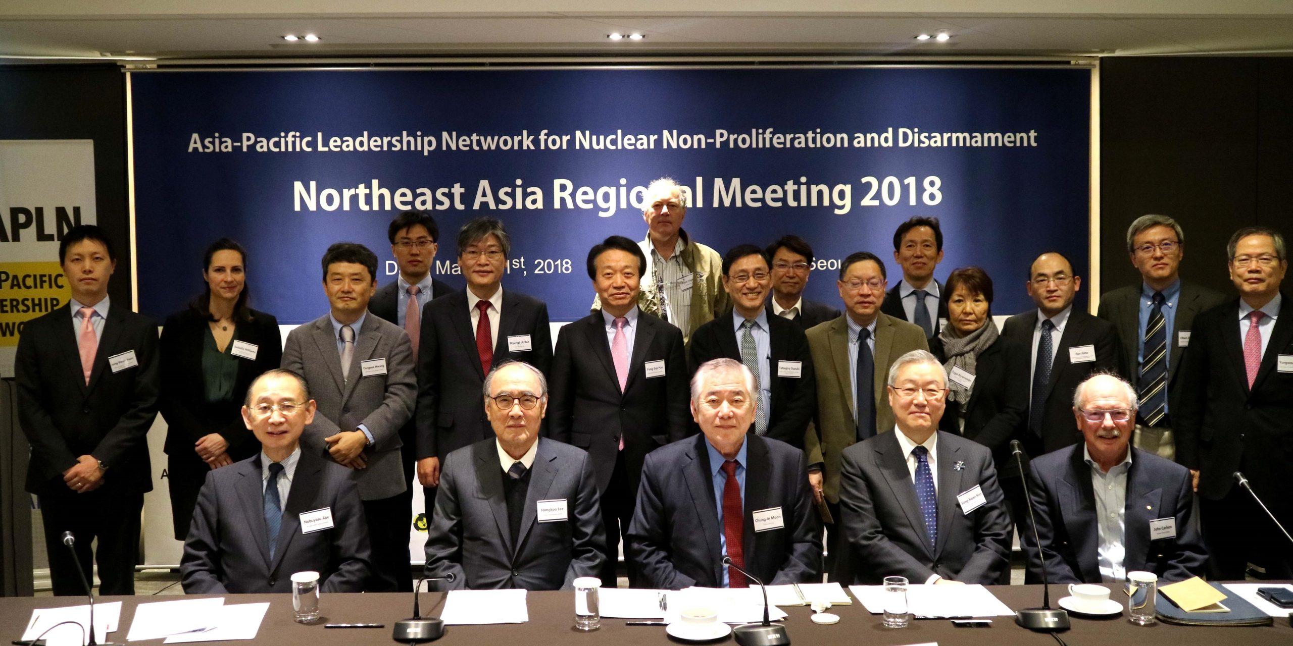 Northeast Asia Regional Meeting 2018