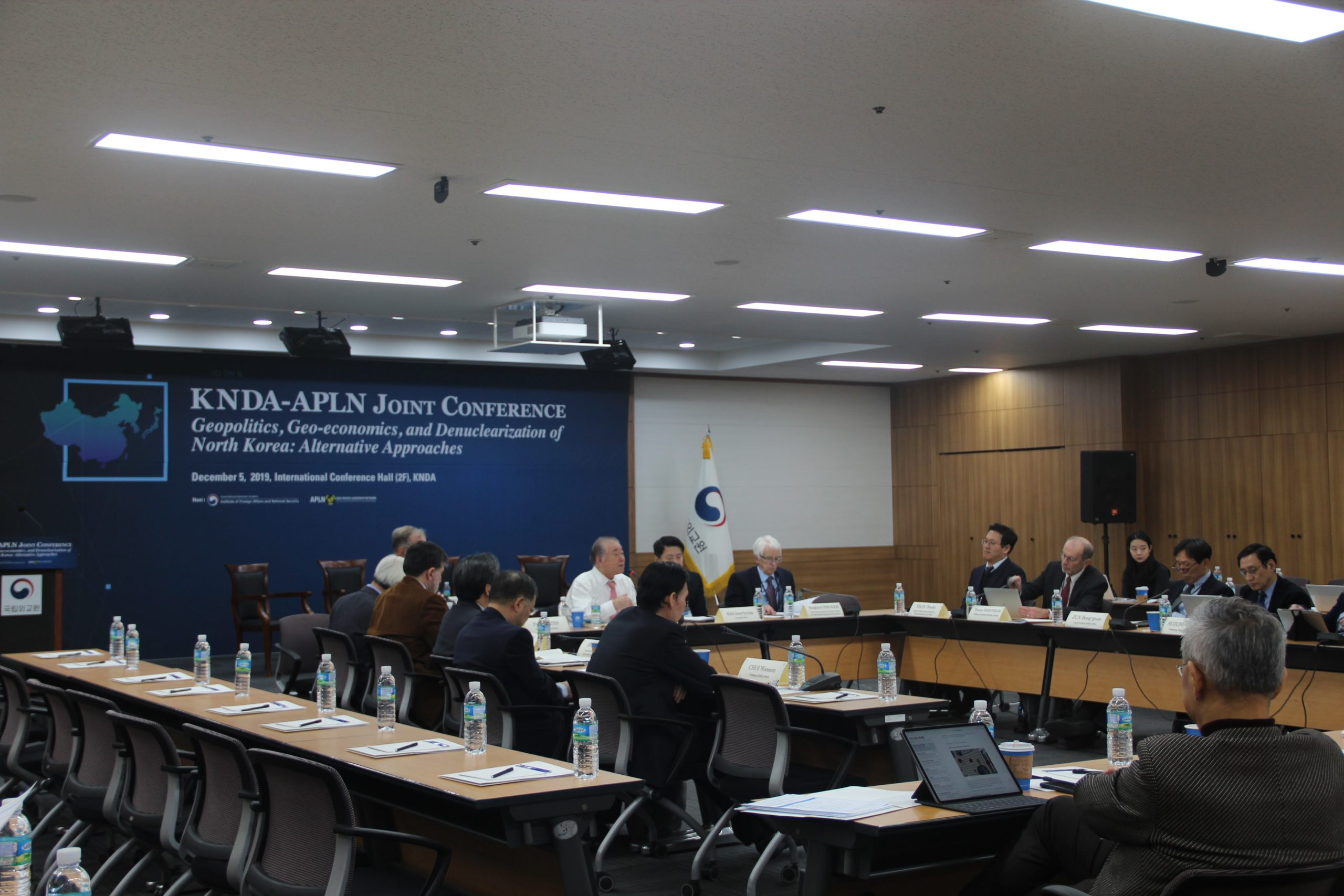 APLN-KNDA Joint Conference