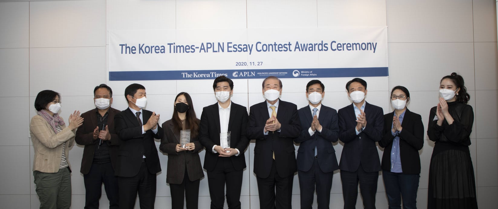[Award Ceremony] APLN – Korea Times Essay Contest on Nuclear Non-Proliferation and ...