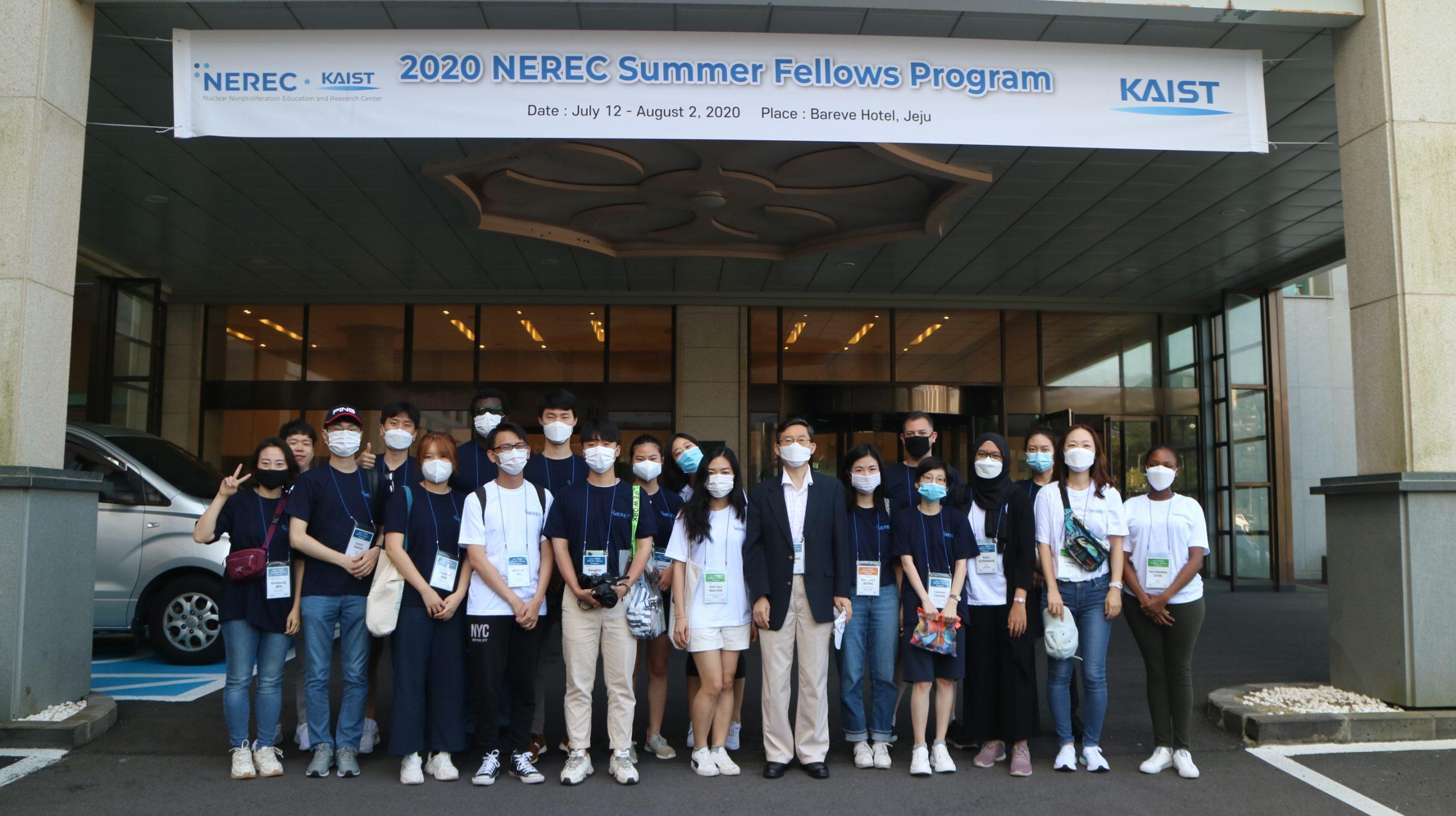 APLN and KAIST-NEREC Summer Fellows Program