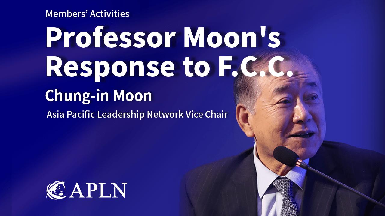 Professor Moon's Response to S.F.C.C. (Full Ver.)