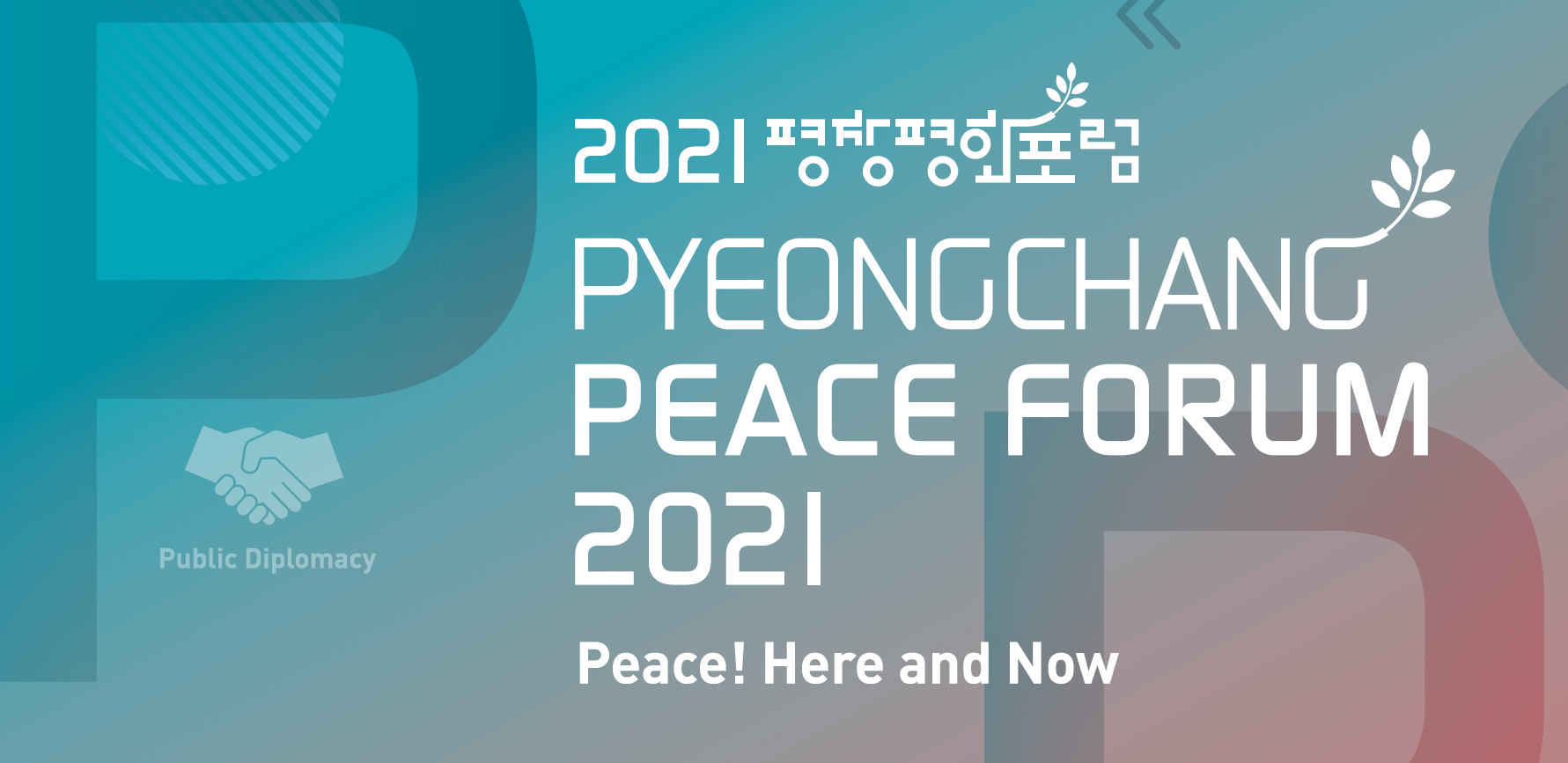 [Plenary Session] Peace Agenda 2045 - Abolish War and Nuclear Weapons