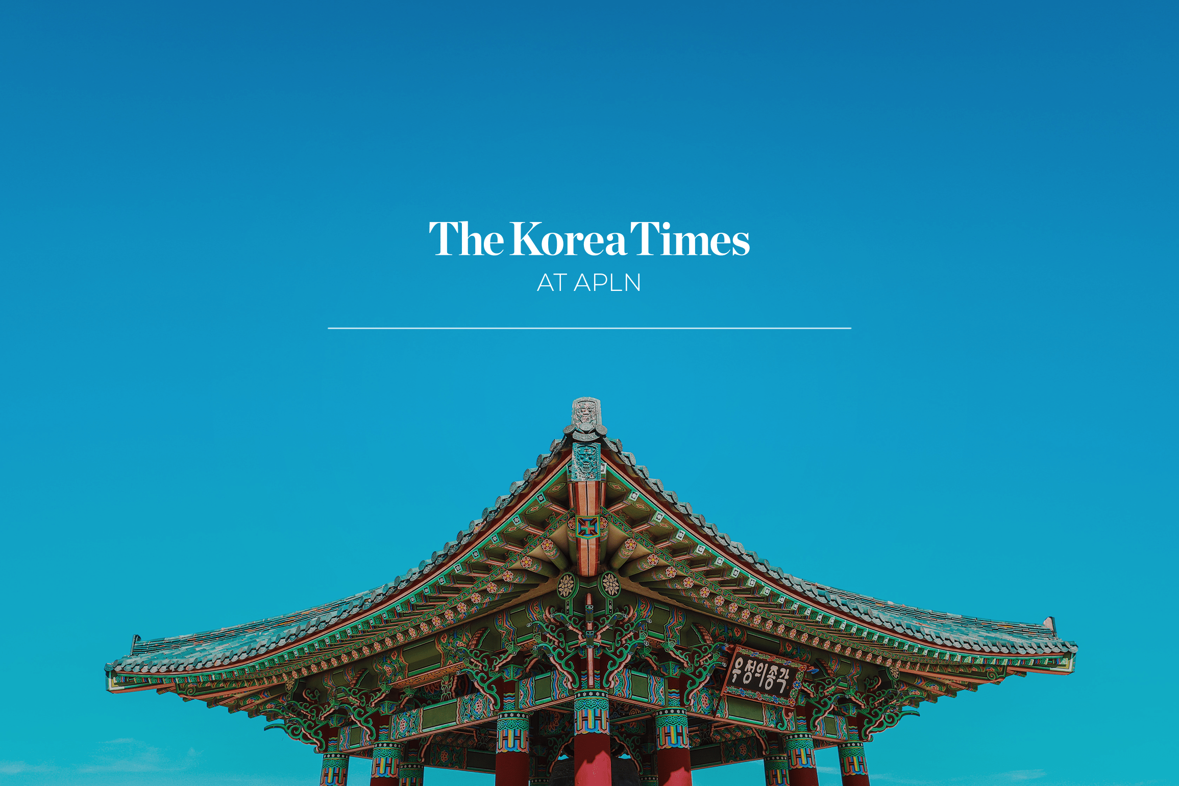 The Korea Times Column