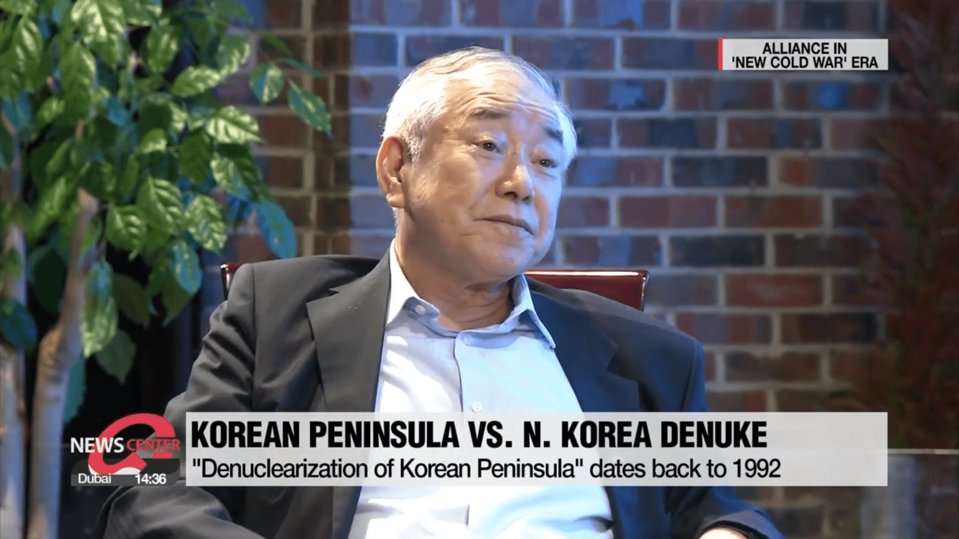 U.S. Alliance is Bedrock of S. Korea's Foreign Policy, But Seoul Can't Join...