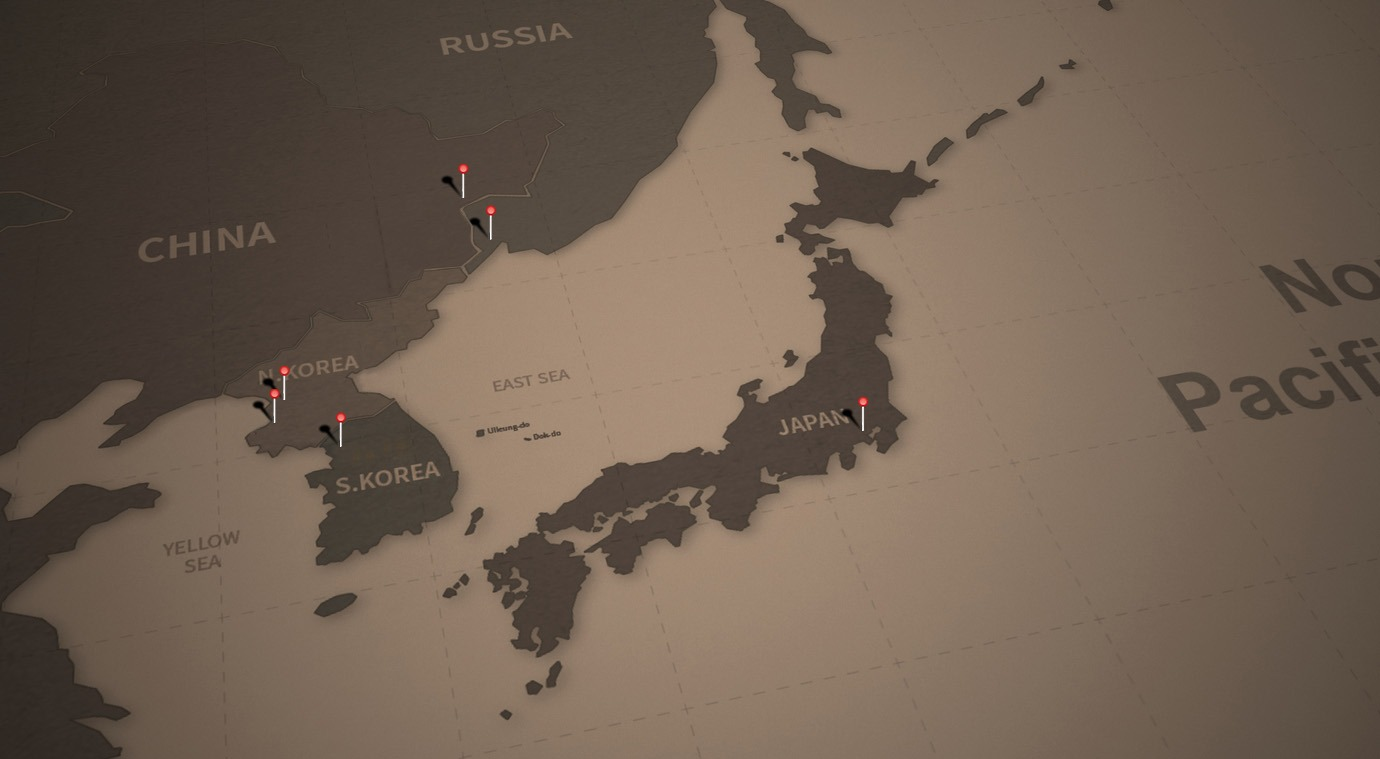 Northeast Asia Public Health Security Initiative