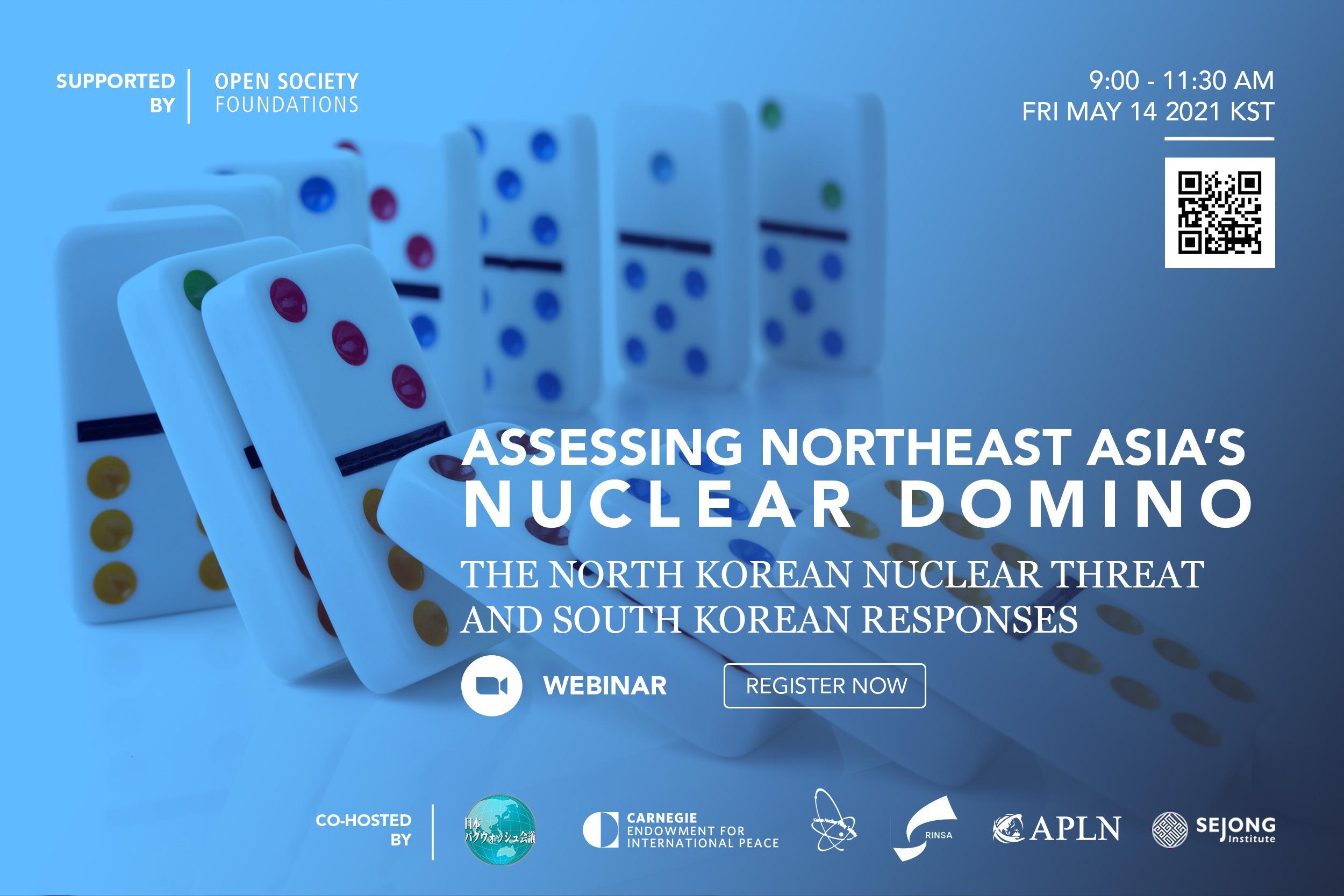 [Seminar] Assessing Northeast Asia Nuclear Domino