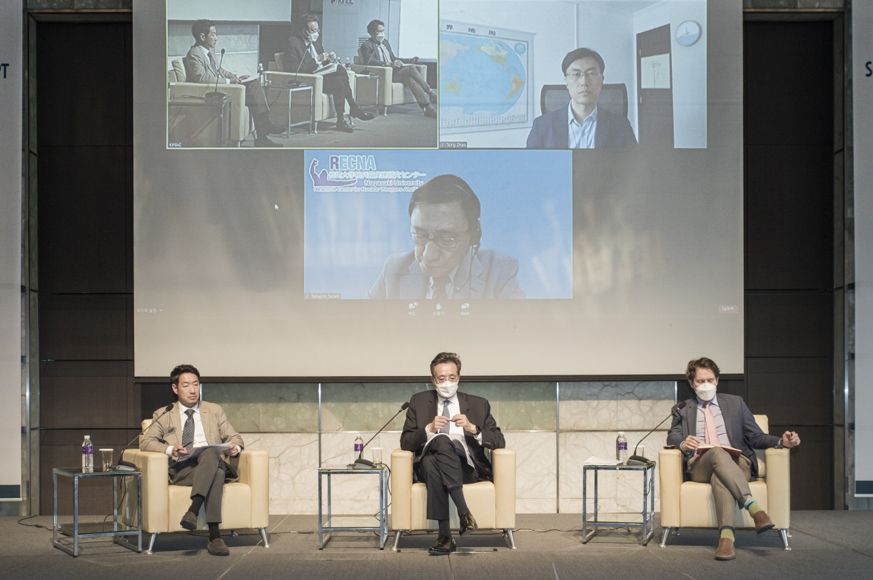 Nuclear Nonproliferation and Security Symposium 2021