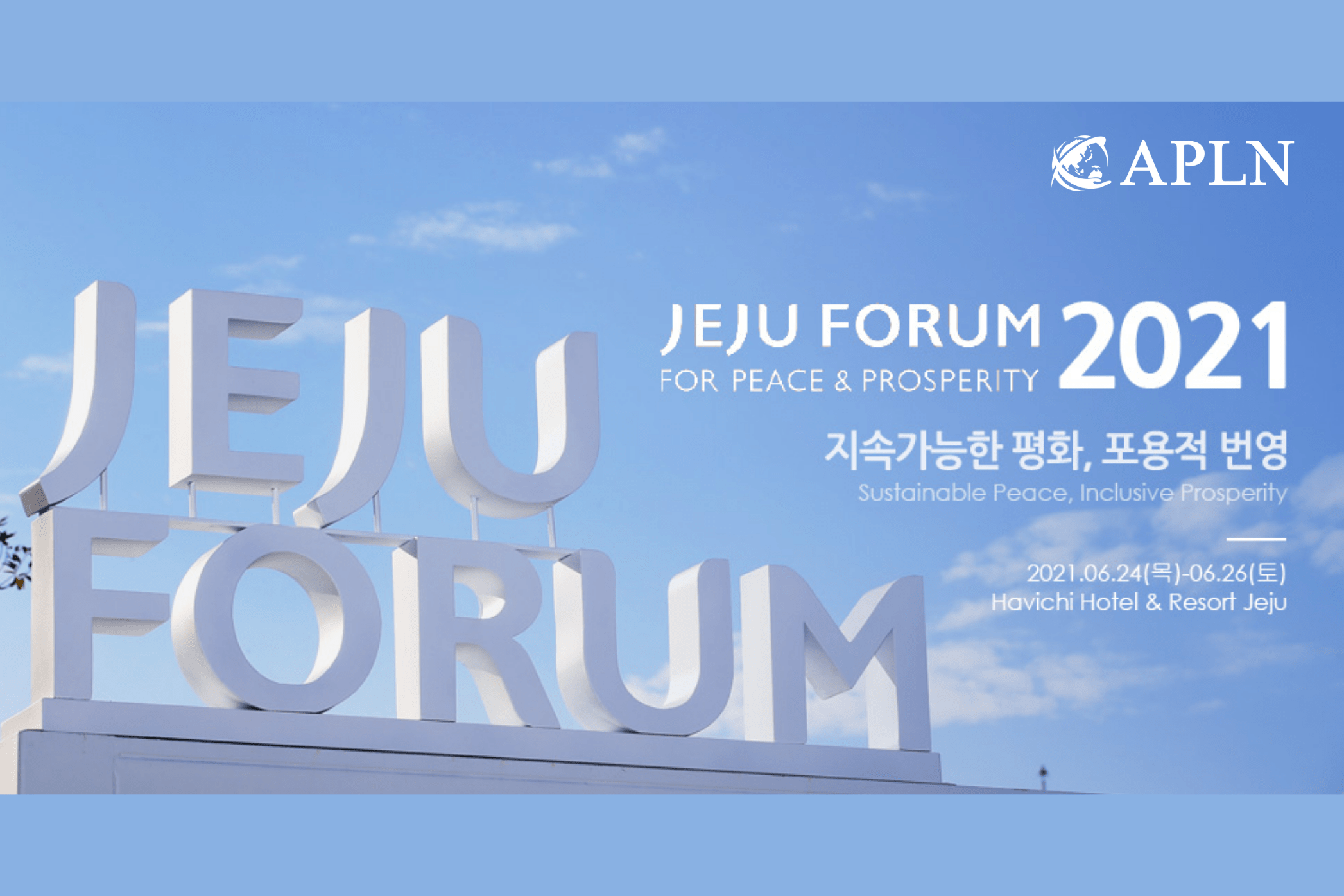 APLN at Jeju Forum 2021: Sustainable Peace and Inclusive Prosperity