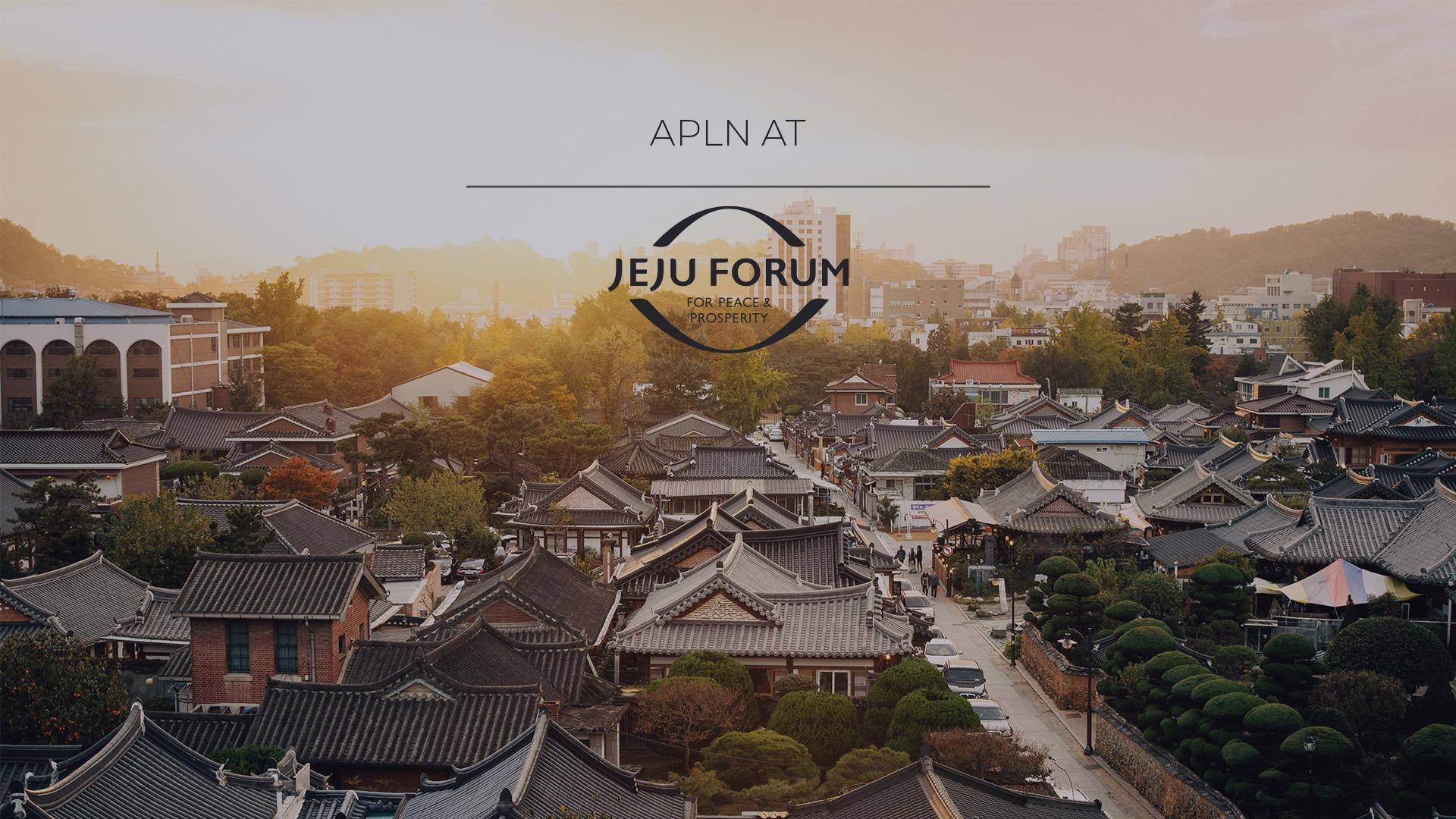 Jeju Forum