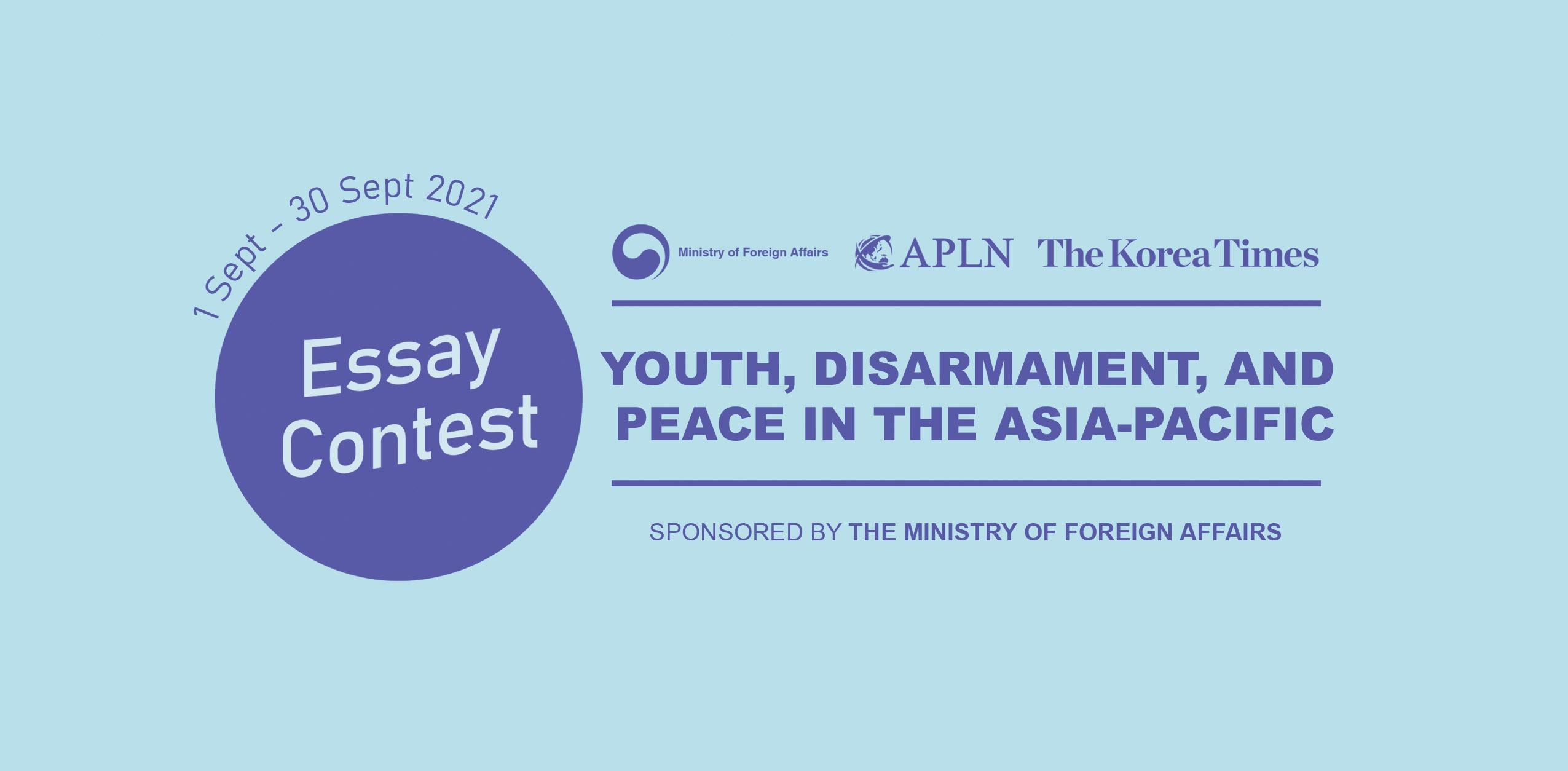 APLN and The Korea Times Essay Contest 2021