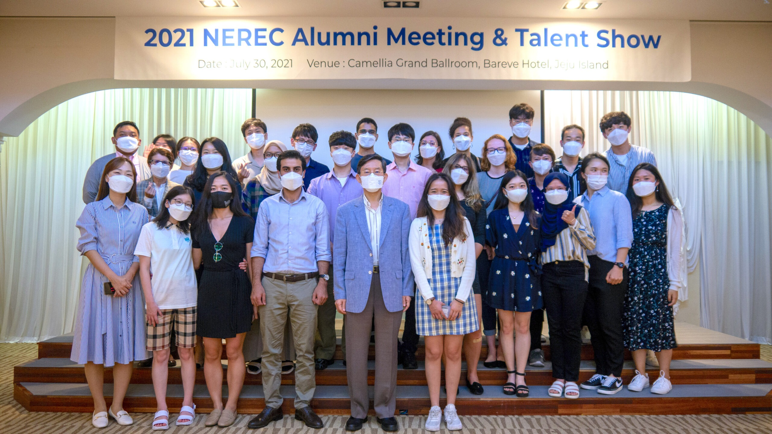 Interview with KAIST-NEREC Summer Fellow Yoonki Lee