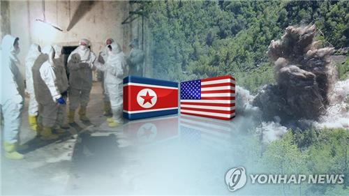 U.S. expert suggests elimination of N.K. chemical weapons as confidence-building step for ...