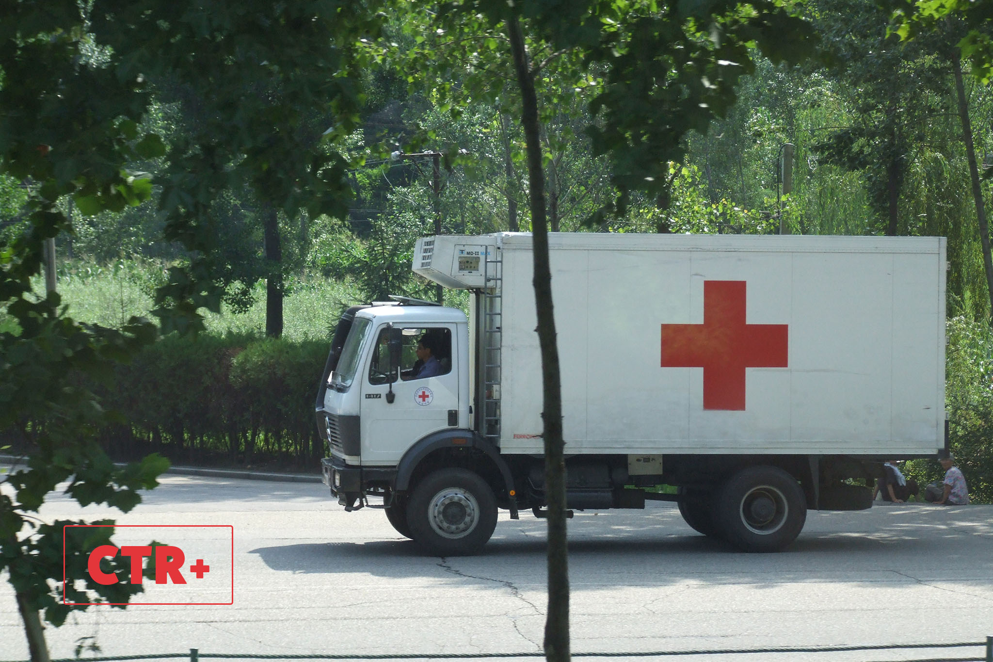 [Special Report] Biomedical Cooperation with DPRK in Post-Pandemic Era